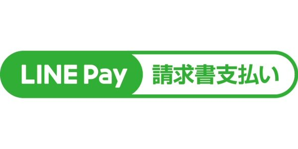 LINE Pay、公共料金などの請求書を読み取って支払える「LINE Pay請求書払い」を開始 LINEポイントも利用可能に