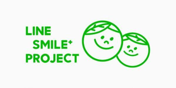 LINE Pay・LINEポイント、大規模災害に備える寄付の受付を開始