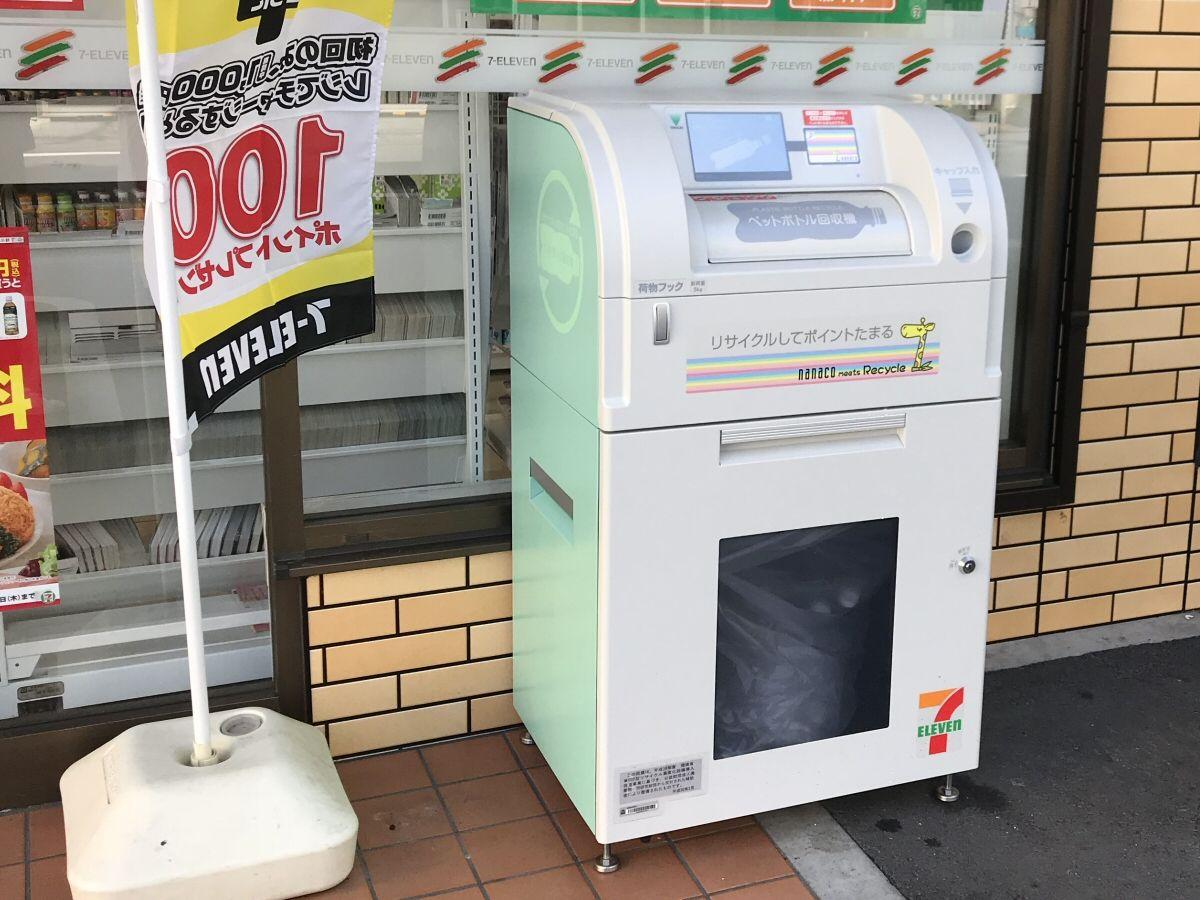 「松戸店」メニュー - blog.itoyokado.co.jp