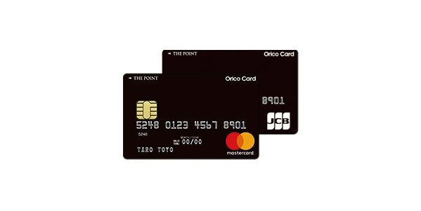 Orico Card THE POINTのVisaブランド申込が終了
