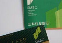 三井住友銀行、SMBCポイントパックのポイント制度を見直し「SMBCポイント」に変更 ワールドプレゼントへのポイント交換も開始