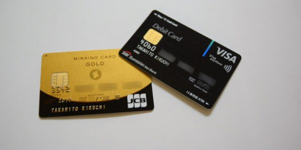 【UPDATE 1】住信SBIネット銀行を使いこなすには? ミライノ カードGOLDは必須 プレミアムサービスに加入すべき?
