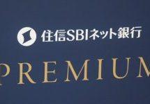 住信SBIネット銀行、ミライノ カードやVisaデビットカードのポイントを0.4%上乗せする有料サービス「プレミアムサービス」を開始