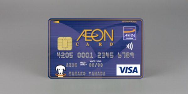 イオン、レジでVisa payWaveによる決済を導入
