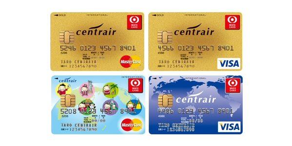 セントレア、セントレアカードに家族カードを追加 家族カードでもラウンジの利用が可能に