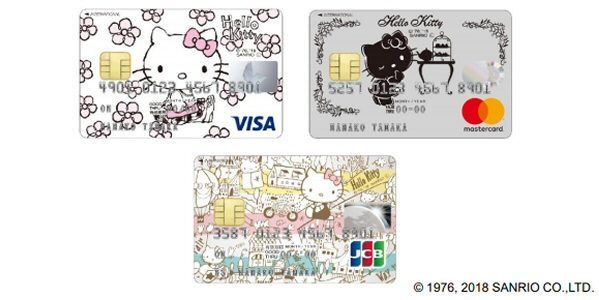 セディナ、ハローキティカードの券面デザインをリニューアル