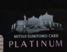 三井住友カードにパルテノン神殿が描かれている理由とは?