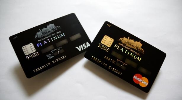 プリペイド カード 一覧 プリペイドカード一覧|クレジットカードならセディナ[Cedyna]