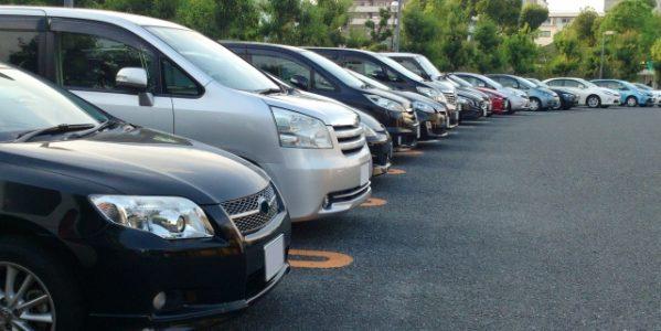 楽天、駐車場シェアリング「楽天パーキング」サービスを終了