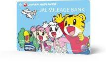 JAL、しまじろうデザインのJMBカード「しまじろうカード」を発行