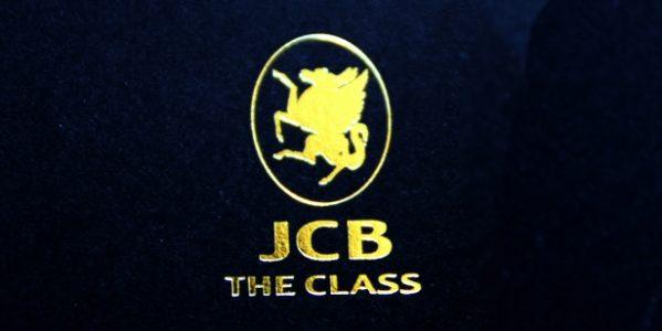 JCBザ・クラスにペガサスが描かれている理由とは?
