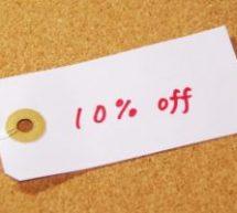 改悪続きのクレジットカード 5~10%の割引特典を使いこなせ!
