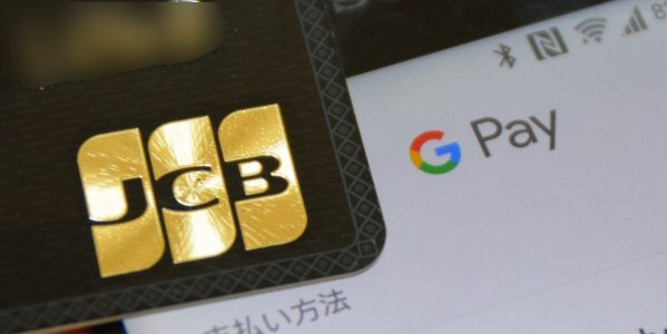 JCB、Google Payに対応 QUICPay加盟店で利用可能に