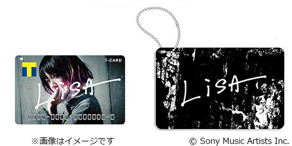 LiSA×TカードのTSUTAYA店頭発行開始 抽選でライブ招待などの特典も
