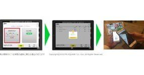 LINE Pay、ロイヤルホールディングスの「GATHERING TABLE PANTRY」でコード決済を導入 セルフテーブル決済に対応予定