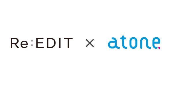 レディースファッション通販「Re:EDIT」で「atone」の利用が可能に