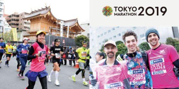 アメリカン・エキスプレス、ポイントで「東京マラソン2019チャリティランナー」として出走できる交換特典を用意