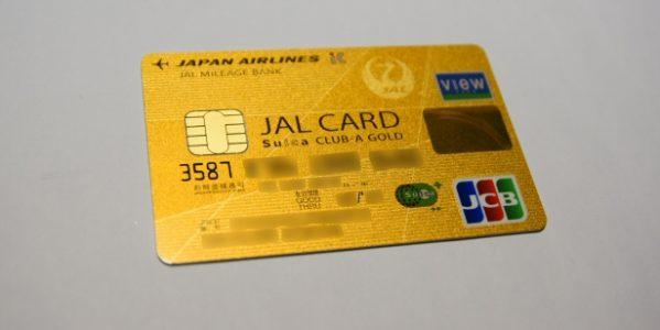 JALカードSuicaにCLUB-Aゴールドカードが誕生! 家族カードの発行+ビューゴールド特典も