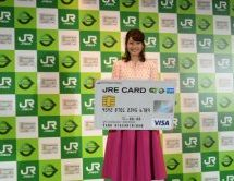 JRE CARDで貯まるJRE POINTって何? SuicaでもJRE POINTカードもビューカードでも貯まる!