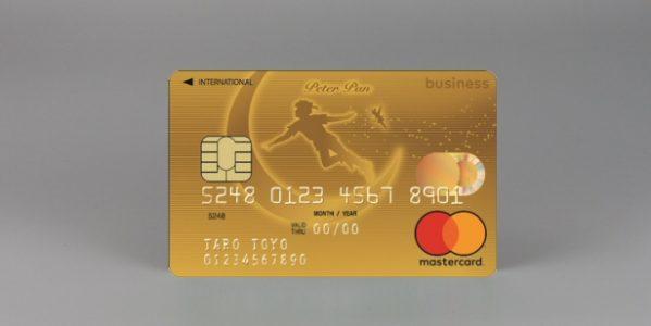オリコ、社会貢献機能付き法人カード「しんくみピーターパンカード Business Gold」の発行開始