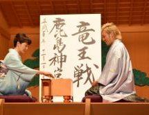 鹿島神宮カード、第31期 竜王戦 第3局の鹿島神宮ツアーを発表! 竜王戦を間近で楽しめる4つのツアー
