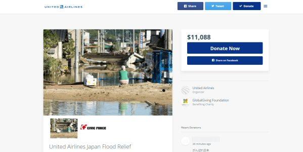 ユナイテッド航空、平成30年7月豪雨への寄付でマイル付与