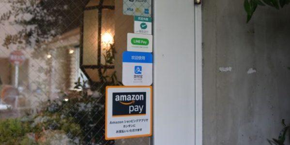 カフェでAmazon Payを使ってみた! Amazon Payを使えるクレジットカードや使い方は?