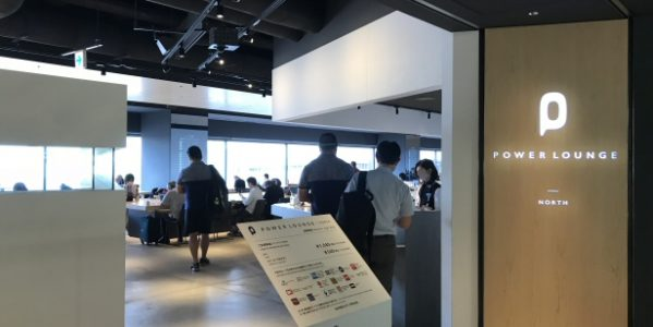 羽田空港 第1旅客ターミナルのPOWER LOUNGE NORTHがきれいになっていた! 座席にはUSBポートも