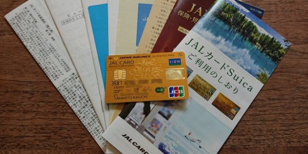 JALカードSuica CLUB-Aゴールドカードが到着! 年会費が通常のCLUB-Aゴールドよりも高い理由とは?