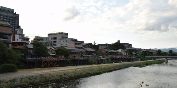 アメックスのプラチナ・カードで京都のレストランを予約してみた! 勧められたレストランとは?