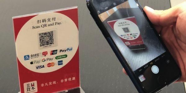 徳島県阿波踊りイベントでLINE Payのコード決済が可能に LINE Payコード決済で3.5~5%のLINEポイントを獲得可能