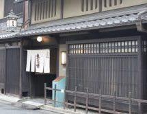 ラグジュアリーカードのLuxury Limousine(ラグジュアリー リムジン)を京都で使ってみた 250年以上の歴史のある料亭「魚三楼」を利用