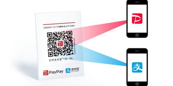 PayPay加盟店でAlipayのQRコード決済に対応 インバウンド消費の取り込みを支援