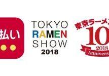 東京ラーメンショー2018で「d払い」の利用が可能に 全額ポイントバック キャンペーンも