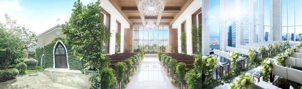 エスクリ、結婚式の総額に応じてJALのマイルをプレゼントするサービスを開始