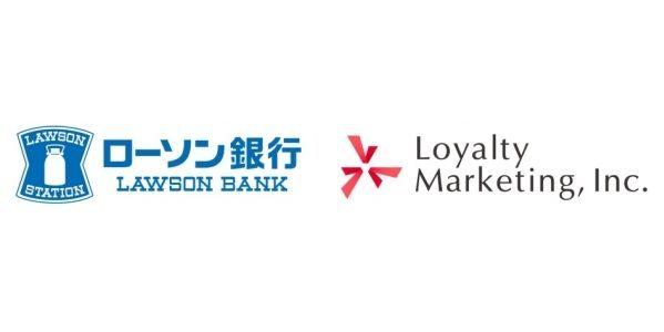 ローソン銀行とロイヤリティ マーケティングがポイントで提携 新たなクレジットカードを発行
