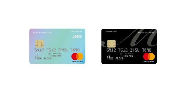 松井証券、ポイントで投資信託の積立ができる「MATSUI SECURITIES CARD」の発行