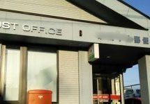 日本郵政、郵便窓口でキャッシュレス決済を導入 切手やはがき・ゆうパックなどをクレジットカード・電子マネー決済が可能に