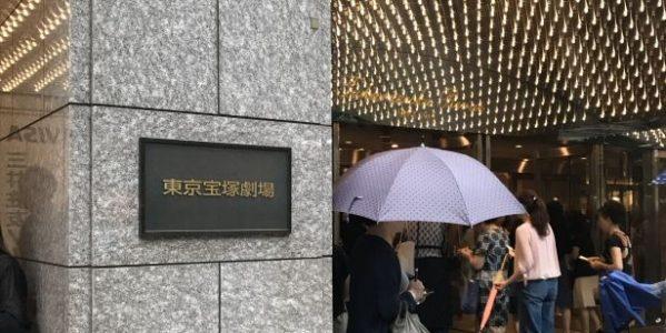 三井住友プラチナカードで申し込んだ宝塚歌劇団のSS席は外れたがS席で鑑賞してきた!