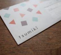 tsumiki証券で積立投資をはじめてみた! エポスゴールドカード以上は年間利用額のボーナスポイント対象に