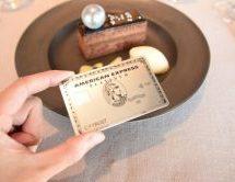 アメックス「プラチナ・カード」の金属製カード「メタルカード」はいつ頃届く?
