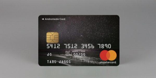 ジャックス、Google Payによる店舗でのクレジットカード非接触決済開始似合わせて「Andromeda Card」を発行