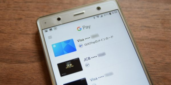 Google PayでKyashカードやJCBカード、ジャックスカードの登録方法・削除方法