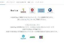 Google Pay、店頭での非接触決済サービスを開始 JCB、ジャックス、Kyashが対応