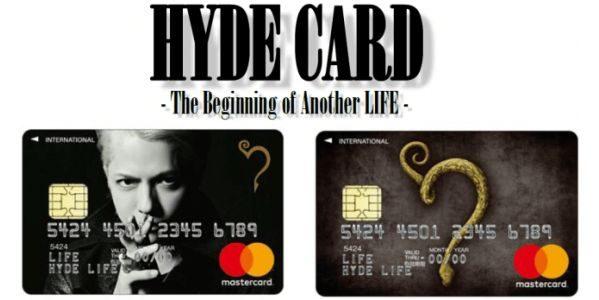 HYDEデザインのクレジットカード「HYDE CARD」の発行が開始! ポイントで特別イベントに抽選で当たる特典なども