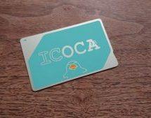 券売機でICOCAポイントの利用登録をしてみた webで登録するよりも便利!
