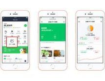 LINE FinancialとFOLIO、LINE上から行える「LINEスマート投資」サービスを開始 最初の投資でLINEポイントの獲得も