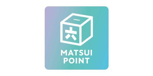松井証券、松井証券ポイントを開始 ポイントプレゼントキャンペーンも