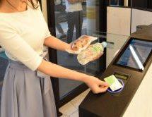 赤羽駅にAIを活用した無人決済店舗が登場! Suica等の交通系ICカードで素早く決済
