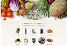 楽天市場内にオーガニック・自然派食品を集めた専門ページを用意 楽天カードの利用でポイント
